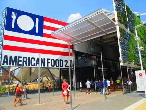 Main entrance of the USA Pavilion