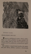 The Ghost of Christmas Future visits Scrooge in this Czech version published in 1945.